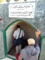 The Prayer area of Sayyidah Nafeesa. She would come here for seclusion to worship Allah.
