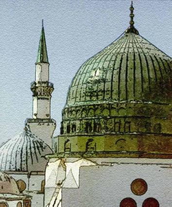 Prophet Green Dome