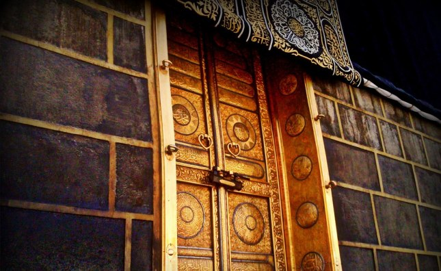 Door of Kabah