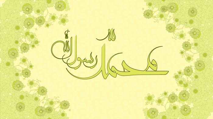 Muhammad Rasool Allah 3