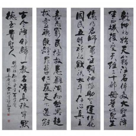 chinese emporer poem about the prophet